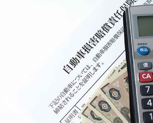 鈴木サービス工場サービス 保険